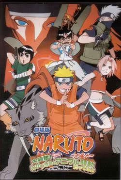 Naurto Movie 3 (1 disc)