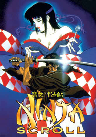 Ninja Scroll perfect collection Movie (1 disc)