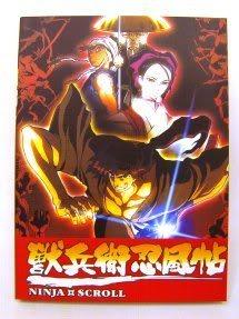 Ninja Scroll TV (2 discs)