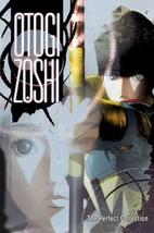 Otogi Zoshi (TV) ~ The Perfect Collection English Dubbed