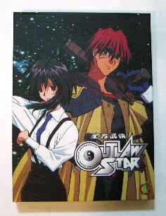 Primary image for Outlaw Star (3 discs)