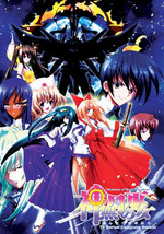 Priestesses of the Godless Moon ( Kannaduki no Miko ) ~ Tv Series Complete Boxse