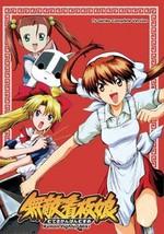 Ramen Fighter Miki ~ Tv Series Complete Version