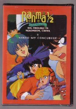 Ranma 1/2 Movies (1 disc)