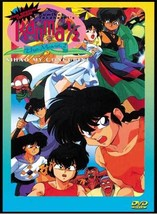 "Ranma 1/2 Movie 2 ""Nihao My Concubine"""