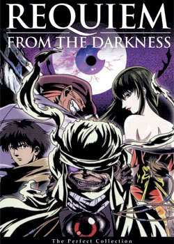 Requiem From the Darkness (2 discs)