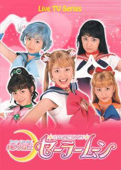 Sailor Moon Live Action TV Series (6 discs)