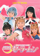 Sailor Moon Live Action TV Series (6 discs)