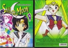 Sailor Moon Super S (4 discs)