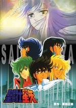 Saint Seiya ~ Movies 4 in 1