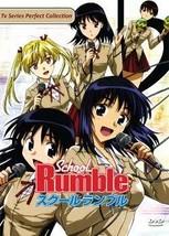 School Rumble (3 discs)