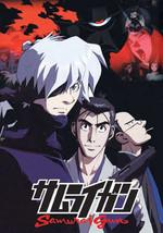 Samurai Gun ~ Tv Series Complete Version