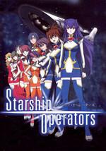 Starship Operators ~ Tv Series Complete Version