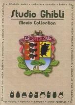Studio Ghibli (6 discs)