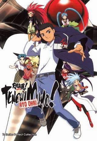 Tenchi Muyo Ryo Ohki (1 disc)