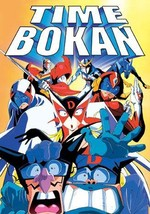 Time Bokan (OAV) English Dubbed