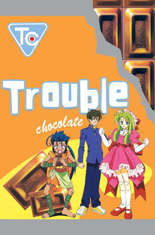 Primary image for Trouble Chocolate ~ Complete DVD Perfect Collection English Dubbed