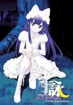 Tsukuyomi -Moon Phase- ~ Tv Series Complete Boxset