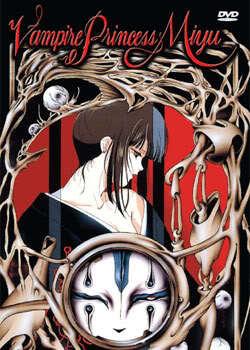 Vampire Princess Miyu TV (3 discs)