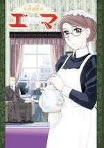 Victorian Romance Emma ~ Tv Series Complete Boxset