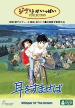 Whisper of The Heart ~ Studio Ghibli