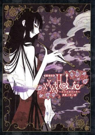 xxxHOLiC (movie)