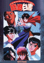 Yu Yu Hakusho Tv Series ~ Perfect Collection Part 3 English Dubb