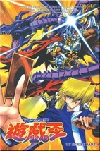Yu-Gi-Oh ~ Tv Series Part 4