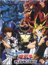 Yu-Gi-Oh ~ Tv Series Part 3