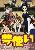 Yume Tsukai ~ Tv Series Complete Version