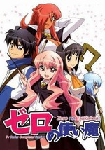 Zero no Tsukaima ~ Tv Series Complete Version