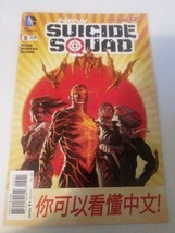 DC New Suicide squad #5 the new 52 Feb 2015 - $9.89