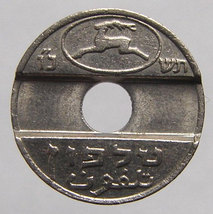 ISRAELI TELEPHONE TOKEN Vintage 45 years old 1966 Israel Postal Asimon C... - $9.99