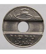ISRAELI TELEPHONE TOKEN Vintage 45 years old 1966 Israel Postal Asimon C... - $9.99