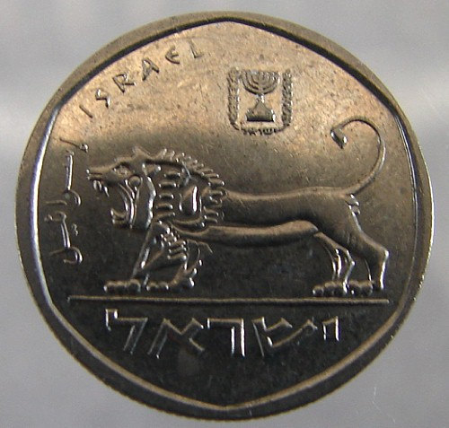 Vintage ISRAELI ROARING LION 1980 over 30 Years Old Half Sheqel Copper nickel Co