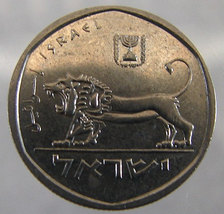 Vintage ISRAELI ROARING LION 1980 over 30 Years Old Half Sheqel Copper nickel Co - $4.99