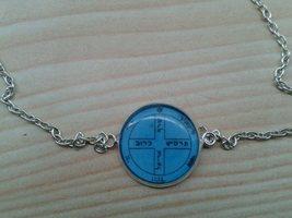 Sixth Pentacle of Jupiter bracelet for protection. Seal of Solomon, Tali... - $19.99