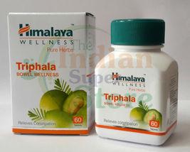 Triphala / Trifala / Trifla Tablets | New Himalaya Pure Herbs | 100% Veg... - $12.99