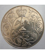 BRIITISH SILVER JUBILEE Queen Elizabeth 2nd Vintage 1977 Over 30 Years O... - $14.99