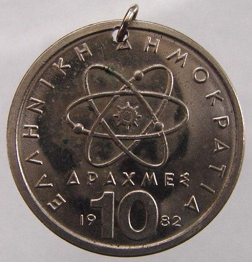 GREEK COIN CHARM Vintage 30 Years Old 1982 Greece Democritus 10 Drachma Copper N