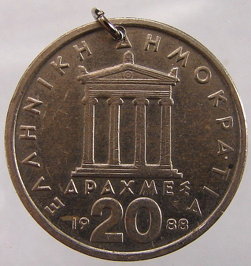 GREEK COIN CHARM Vintage 1988 Greece Pericles 20 drachmas Copper Nickel Coin cha