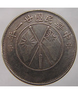 1932 CHINESE YUNNAN COIN Crossed Flags Year 21 Yunnan Province Silver Coin - €21,97 EUR