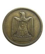 Vintage 1960 AH 1385 EGYPT EAGLE 10 milliemes Brass Coin - $125,00 MXN