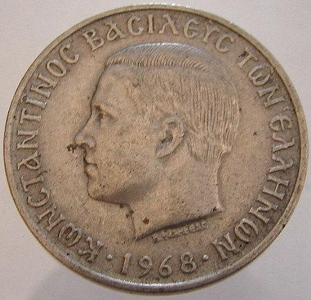 GREECE HERCULES COIN Greek 1968 King Constantine 10 Drachmas Copper nickel Coin