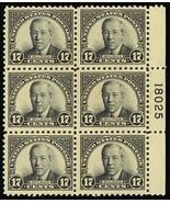 623, Mint Plate Block of Six - One Stamp hinged Cat $250.00 - Stuart Katz - $125.00
