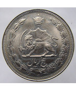 Vintage over 50 years old Hijri AH 1343 IRAN PERSIA 5 Rials Extra Fine c... - €12,70 EUR