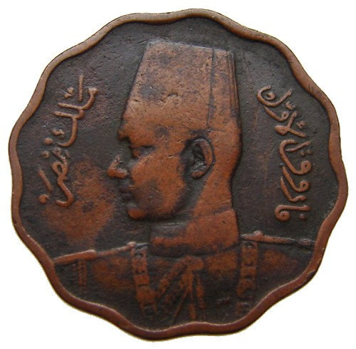 1938 EGYPT FAROUK COIN Vintage over 70 years old King Farouk 10 Mils Bronze Scal