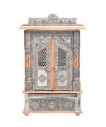 Hindu Puja Mandir/ Temple/ Alter -Aluminium Plated with Doors, 16 L X 10... - $229.99