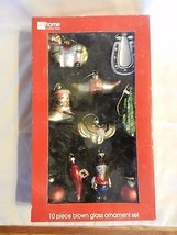 10 Western Style Blown Glass Christmas Ornaments. JCPenney Home Collection - $31.67