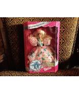 1994 Special Edition Birthday BARBIE Doll Gift Set (MIB/NRFB) - $139.99